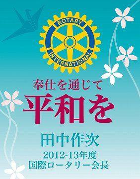 2012-13_logo