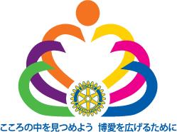 2011-12_rotary-logo